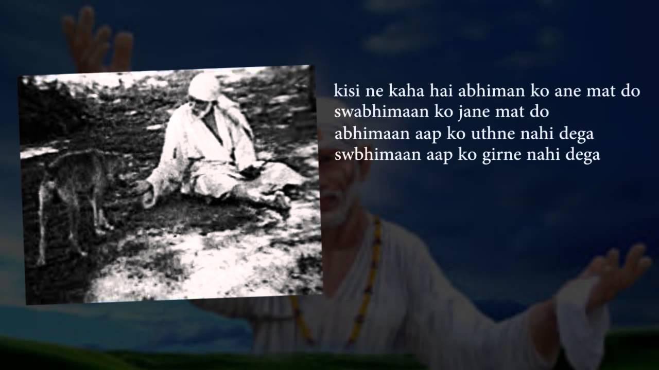 Download Sai Ke Anmol vachan || Achyutam Keshavam || Om Sai Namo Namah || Sai Chalisa || Sai Mantra
