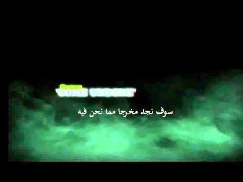 Duran Duran Come Undone مترجمة للعربية