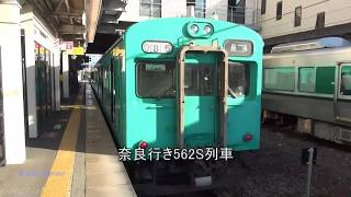 地下鉄顔ともお別れ、105系電車の乗り納め記録 19.9.10