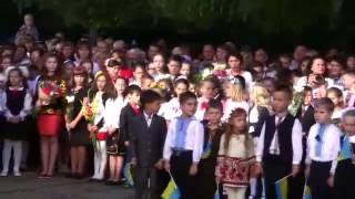День Знань у СЗОШ № 12 м.Хмельницького (01.09.2016р.)
