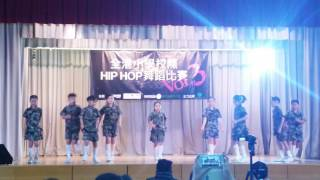 路德會增城兆霖學校參加第三屆全港小學校際HIP HOP舞蹈比