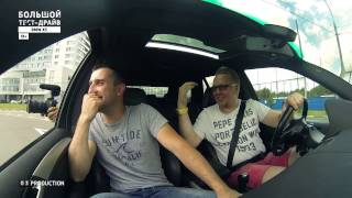 BMW X5 (E53) - Большой тест-драйв (б/у) / Big Test Drive - БМВ Икс 5 (Е53)