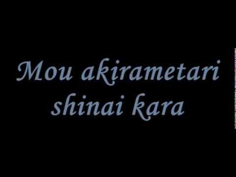 Nagi Yanagi ~ Zoetrope ~ Lyrics