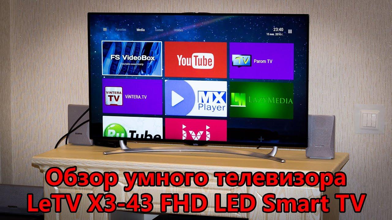 Телевизор Leeco серии M. Обзор от производителя. - YouTube