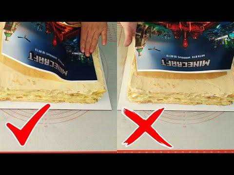 Вопрос: Как покрыть торт сахарной глазурью?