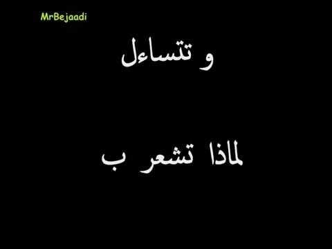 sami yusuf  worry ends  arabic HQ مترجمة الى العربية