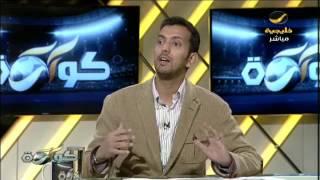 الفقرة الطبية مع مستشار كورة الطبي عثمان القصبي 18 فبراير 2017