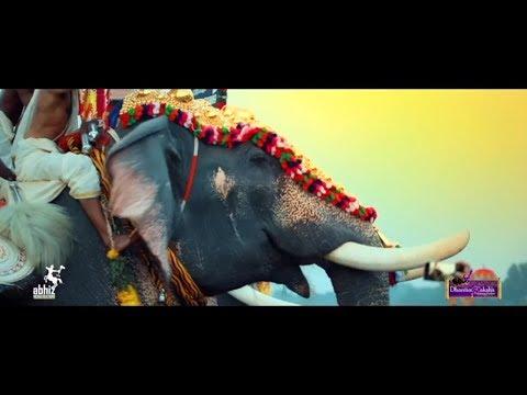 🐘AnayadiGajamela2018 | Dharmaraksha | PadinjaranDesham | PuthupallyKeshavan | Second | Trailer