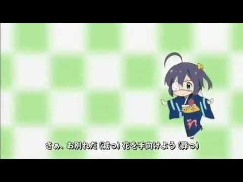 Chuunibyou demo Koi ga Shitai Lite Ending