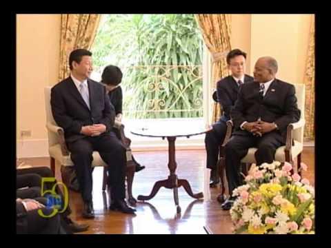 Jamaica-China Partners for Development