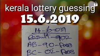 5-6-2019 MAGNUM 4D & TOTO 4D Lucky Number Malaysia VS