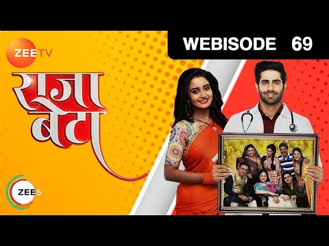 Rajaa Betaa | Ep 69 | April 12, 2019 | Webisode | Zee TV