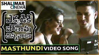 Masthundi life Song Teaser    Ekkadiki Pothavu Chinnavada Movie    Nikhil, Heeba Patel, Nanditha