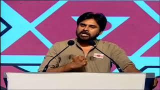 Pawan Kalyan gari Illemo dhooram dailogue