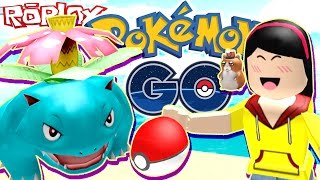 Roblox Pokemon GO! - Getting Started with Filling my Pokedex - DOLLASTIC PLAYS!