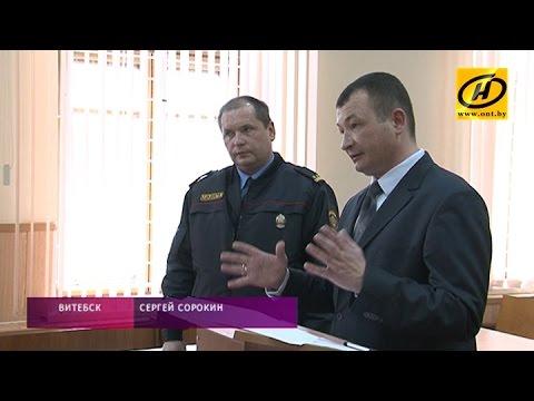 Министр МВД уволил