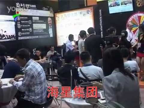 GDTV (Zhu Hong) Channel Interview