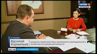 """В Астрахани благоустроят парк """"Аркадия"""" и прилегающие к нему зоны"""