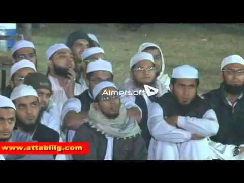 Wo mera Nabi hai by Qari Imtiyaz Dewla db