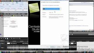 Легкое создание качественных видеоуроков в camtasia studio!
