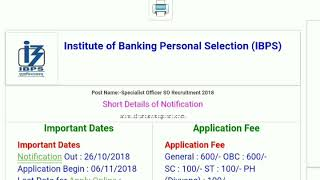 Specialist Officer Vaccancy Full Vaccancy Details - IBPS