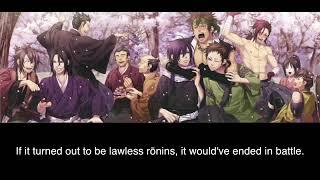 Hakuouki Drama CD - Shinsengumi Detective Files 7