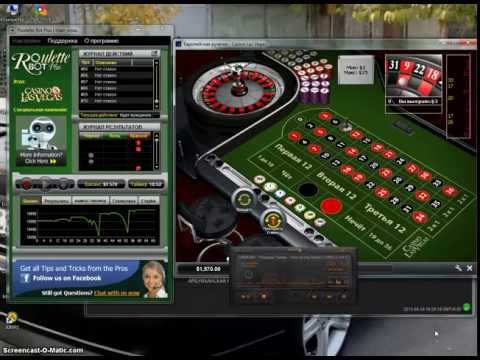 бот для конференции вк игры казино