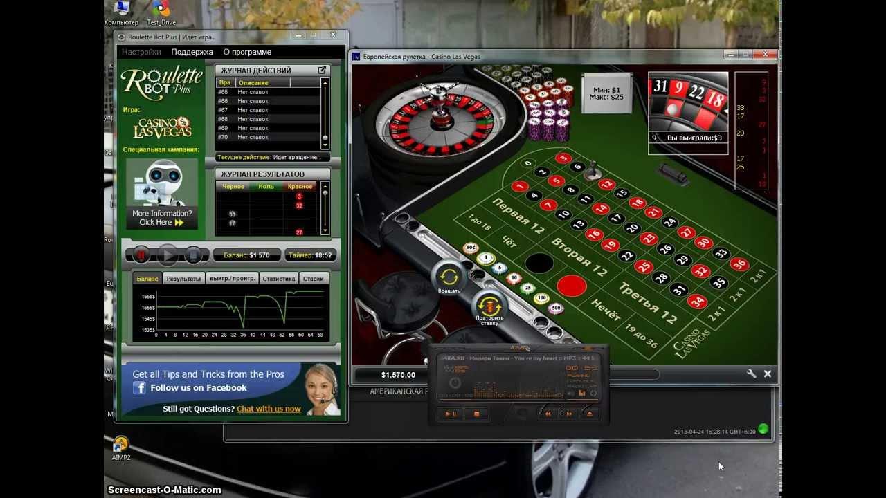 Casino ru - Бот для автоматической игры в рулетку