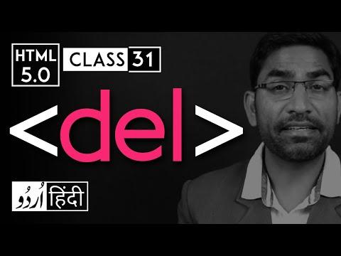 Del Tag - Html 5 Tutorial In Hindi - Urdu - Class - 31