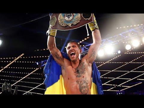 Бокс Василий Ломаченко VS Хосе Педраса