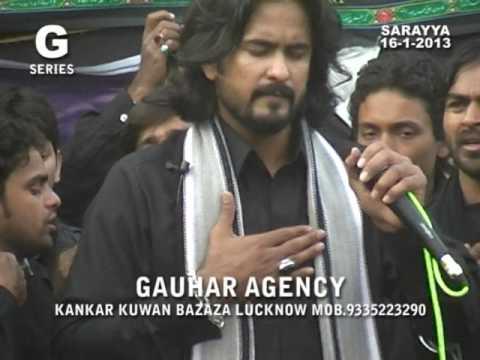 Aye Maut Thahar Ja l Live S. Irfan Haider l Yaad-e-Shahidane Karbala l Bihar l 2012