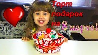 видео Торт к 8 марта отличный подарок!