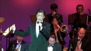 寺泉憲さん、SINATRAの名曲をビックバンドで歌う。2016.