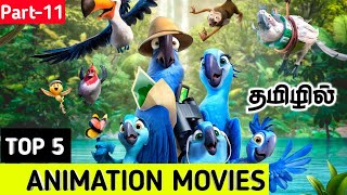 Top 5 Animation Movies In Tamil Dubbed/Part 11/Hollywood Animation Movies Tamil/Movie Tamizhanda