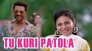 Download Tu Kuri Patola | Proper Patola | Neeru Bajwa, Harish Verma, Yuvraj Hans MP3 song and Music Video