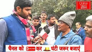 Public Opinion On Pulwama Terror Attack : जनता ने PM Modi को कही ये बड़ी बात । Online News India