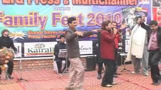 Femily Fest (SINGARS)