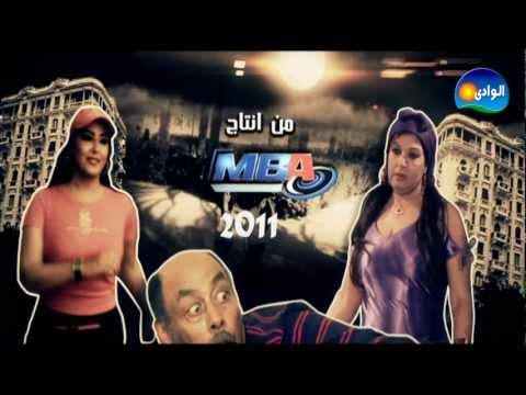 Episode 27 - Ked El Nesa 1 / الحلقة سبعة وعشرون - مسلسل كيد النسا 1
