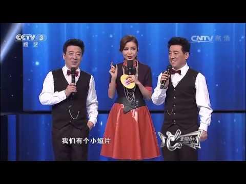 20141203 非常6+1  非常星发布:刘全和 刘全利