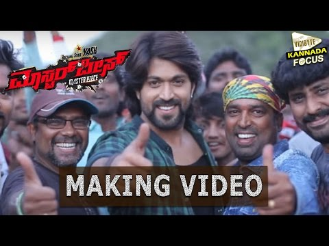 Yash Making Video Of 'Annange Love Agidhe' From...