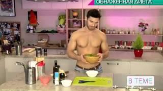 Что нужно чтобы похудеть? Есть салат Coleslaw!