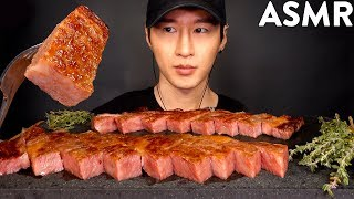 asmr-a5-japanese-wagyu-mukbang-no-talking-cooking-amp-eating-sounds-zach-choi-asmr