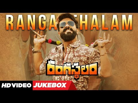 Rangasthalam Video Jukebox | Rangasthalam Back To Back Video Songs | Ram Charan, Samantha | DSP