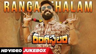 Rangasthalam Jukebox | Rangasthalam Back To Back Songs | Ram Charan, Samantha | DSP