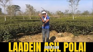 Bihu 2015 Album Song |Babur Gaan|