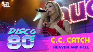 C.C. Catch - Heaven And Hell (Disco of the 80's Festival, Russia, 2004)