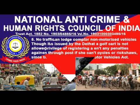 NATIONAL ANTI CRIME & HUMAN RIGHTS COUNCIL OF INDIA