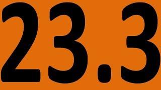 КОНТРОЛЬНАЯ 6  - АНГЛИЙСКИЙ ЯЗЫК ДО АВТОМАТИЗМА УРОК 23.3  ГРАММАТИКА. УРОКИ АНГЛИЙСКОГО ЯЗЫКА