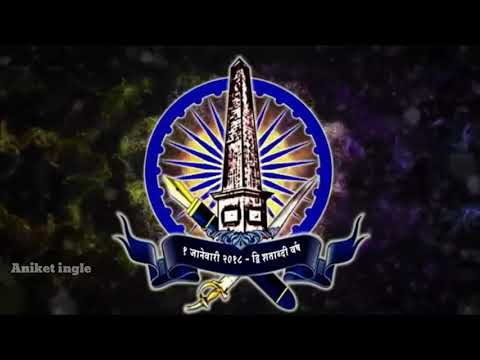 Bhima koregaon status