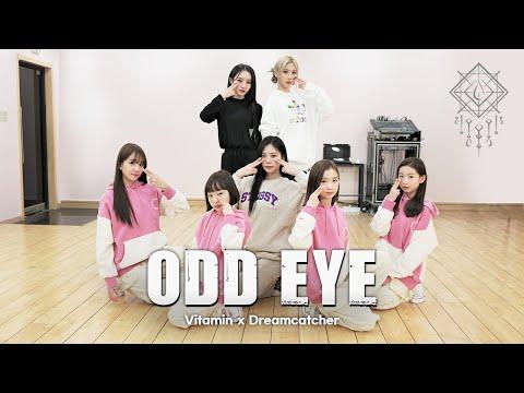 (연습실 ver.) Dreamcatcher X Vitamin  [드림캐쳐 X 비타민] - Odd Eye [오드아이] K-POP DANCE|Clevr Studio
